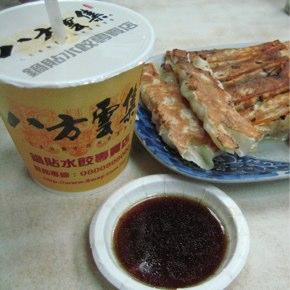 八方雲集「韓式辣味鍋貼」キムチ餃子