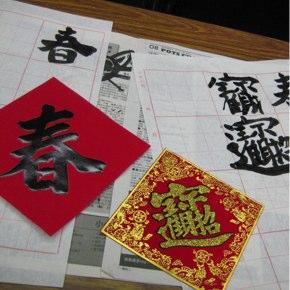 旧正月(春節)を台湾で過ごす。2012年1月23日
