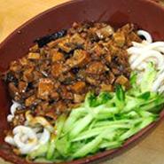 福大「香菇炸醤麺」 椎茸ジャージャー麵