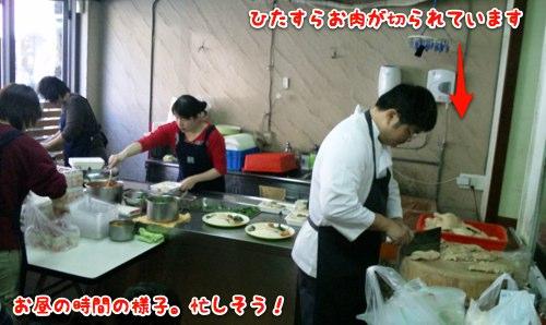 慶城海南鶏飯