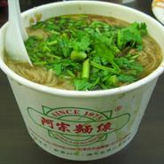 阿宗麺線「麺線」 台湾風そうめん